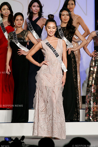 Miss Kanagawa, Erina Shirahama, competes in an evening gown during Miss Universe Japan competition at Hotel Chinzanso Tokyo on July 4, 2017, Tokyo, Japan. Momoko Abe from Chiba who won the title will represent Japan in the next Miss Universe competition. (Photo by Rodrigo Reyes Marin/AFLO)