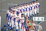 Riseisha team group,<br /> APRIL 2, 2014 - Baseball :<br /> Runners-up Riseisha players parade the field during the closing ceremony after the 86th National High School Baseball Invitational Tournament final game between Ryukoku-Dai Heian 6-2 Riseisha at Koshien Stadium in Hyogo, Japan. (Photo by Katsuro Okazawa/AFLO)