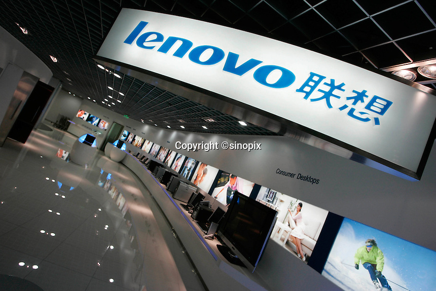 Inside of the Lenovo Computer company's Innovation center at the company's Beijing headquarters..