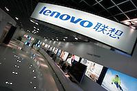 Inside of the Lenovo Computer company's Innovation center at the company's Beijing headquarters..