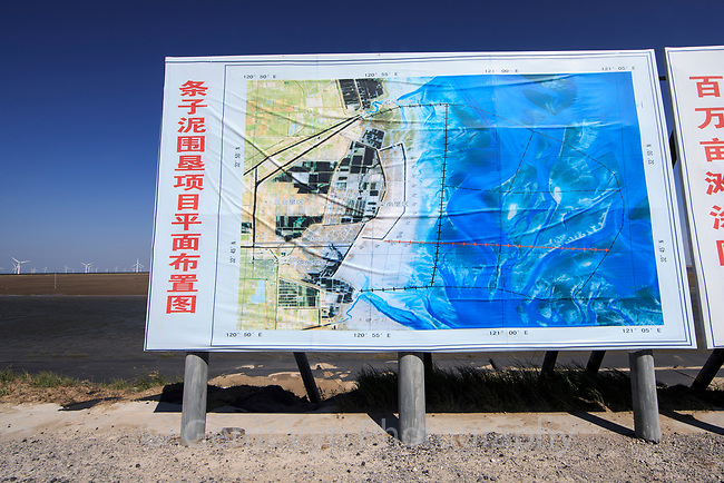 Sign showing the plan for the Tiaozini reclamation project. This project woukld eliminate much of the last remaining habitat for critically endangered Spoon-billed Sandpiper and Noordmann's Greenshank. Rudong, China.