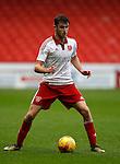 Ben Whiteman of Sheffield Utd  - Professional Development League Two - Sheffield Utd U21's  vs Birmingham City U21's  - Bramall Lane - Sheffield - England - 21st December 2015 - Pic Simon Bellis/Sportimage