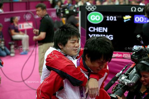 (L-R) Koji Yamamuro, Hiroyuki Tomita coach (JPN), .JULY 30, 2012 - Artistic Gymnastics : .Men's team final rings at North Greenwich Arena .during the London 2012 Olympic Games in London, UK. .(Photo by Koji Aoki/AFLO SPORT)