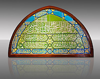 Glazed ceramic Ottoman Arabesque Iznik tiled window facade from Haseki Hürrem ( Roxelana or Alexandra Lisowska ) Sultan Medrese, a type of religious school built by Her Imperial Higness , Imperial Princess Consort of the Ottoman Empire, wife of Suleyman the Magnificent, in 1540. From the Pavillion of the Istanbul Archaeological Museum, Inv. 41/544.