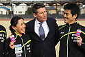 (L to R) Ai Ueda,    Sebastian Coe LOCOG Chairman, Hiroki Sugimoto, .February 28, 2012 - JOC : .Sebastian Coe LOCOG Chairman inspected NTC .at National Training Center, Tokyo, Japan. .(Photo by Daiju Kitamura/AFLO SPORT) [1045]