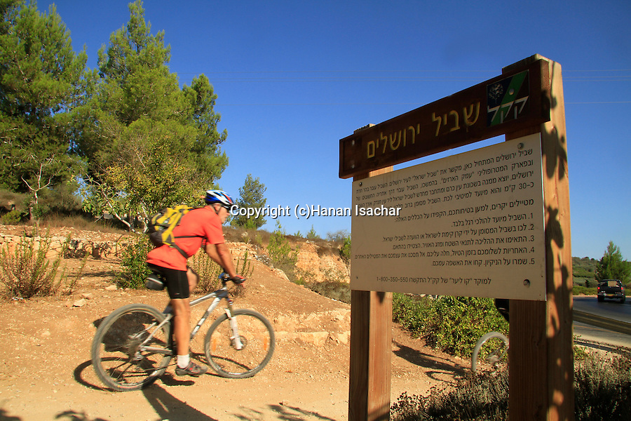 Israel, Jerusalem mountains, Jerusalem trail in Sataf