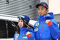 Skiing : 2016/2017 SAJ Team Japan TAKE OFF Press Conference