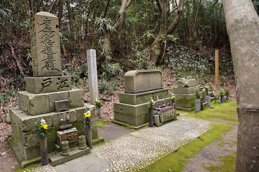 A grave for vagrant workers who were forced to work in Sado Kinzan gold mine, Sado island, Niigata, Japan, April 4, 2009..Sado island, off the north coast of Japan's main island, is famous as the home of the Kodo drummers and the annual Earth Celebration arts festival.