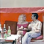 Белая кость (1988)