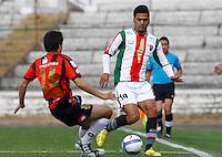 Copa Chile 2014 Palestino vs Rangers
