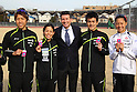 (L to R) Yuichi Hosoda, Ai Ueda,    Sebastian Coe LOCOG Chairman, Hiroki Sugimoto, Yuka Sato, .February 28, 2012 - JOC : .Sebastian Coe LOCOG Chairman inspected NTC .at National Training Center, Tokyo, Japan. .(Photo by Daiju Kitamura/AFLO SPORT) [1045]