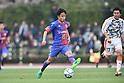 Soccer : Prince Takamado Trophy U-18 2017 East F.C.Tokyo U-18 2-3 Shimizu S-Pulse Youth