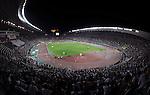 11th IAAF World Championships,Osaka 2007..Nagai Stadium,Osaka.