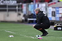 8th July 2020; Ashton Gate Stadium, Bristol, England; English Football League Championship Football, Bristol City versus Hull City; Grant McCann Manager of Hull City looks on frustrated by his teams performance