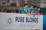 Citi All Stars vs Wallsend Boys Club during the Masters of the HKFC Citi Soccer Sevens on 21 May 2016 in the Hong Kong Footbal Club, Hong Kong, China. Photo by Li Man Yuen / Power Sport Images