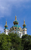 Dome church on Andres Street at Klovskiy Spusk in Old Town, Kiev, Ukraine