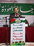Senior Hamas leader Salah El-Bardawil, speaks during the honoring ceremony of Palestinian journalists, in Gaza city on July 12, 2018. Photo by Mahmoud Ajour