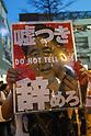 PM Shinzo Abe delivers his last stump speech before LDP leadership election