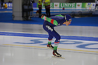 SCHAATSEN: BERLIJN: Sportforum Berlin, 06-12-2014, ISU World Cup, 5000m Man Division A, Jorrit Bergsma (NED), ©foto Martin de Jong