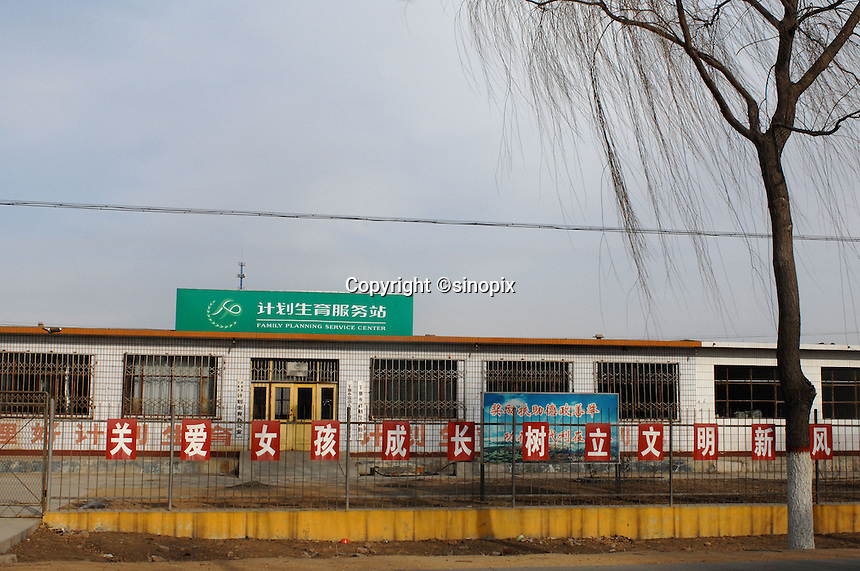 A family planning clinic in the countryside in Changli China where the Birth control unit's make sure the One Child Policy and Birth Control laws are followed. <br /> &copy;sinopix