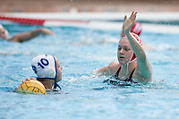 Stanford, CA. March 25, 2017. Stanford Women's Water Polo Team win over CSU Bakersfield 19-2 at the Avery Aquatic Center.