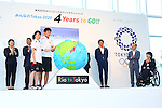 (L-R) Ayumi Tanimoto, Masakiyo Maezono, Yui Ueda, Takuto Endo, Tsugiharu Ogiwara, Takashi Yamamoto, Aki Taguchi, JULY 24, 2016 : The countdown event to mark 4 years to the start of the 2020 Tokyo Olympic Games, at Haneda Airport in Tokyo, Japan. (Photo by AFLO SPORT)
