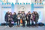 Bryant Park Winter Carnival 2018