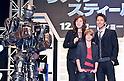 """""""Real Steel"""" Japan Premiere"""