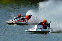 5-M, 27-M       (Outboard hydroplanes)