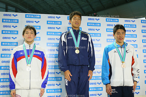 (L to R) <br /> Yuya Sakamoto, <br /> Nao Horomura, <br /> Kota Akahane, <br /> MARCH 29, 2015 - Swimming : <br /> The 37th JOC Junior Olympic Cup <br /> Men's 200m Butterfly <br /> 15-16 years old award ceremony <br /> at Tatsumi International Swimming Pool, Tokyo, Japan. <br /> (Photo by YUTAKA/AFLO SPORT)