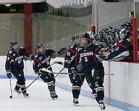 Boston University vs University of Connecticut, December 6, 2015