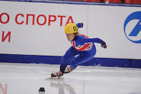 "SHORT TRACK: MOSCOW: Speed Skating Centre ""Krylatskoe"", 13-03-2015, ISU World Short Track Speed Skating Championships 2015, 500m Ladies, Elise CHRISTIE (#022 