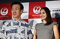 JAL Hawai tourism promotion event