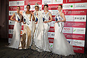 """(L to R) Miss United Kingdom Victoria Charlotte Tooby, Miss Colombia Zuleika Kiara Suarez Torrenegra, Miss Puerto Rico Valerie Hernandez Matias, Miss Thailand Punika Kulsoontornrut, Miss Finland Milla Romppanen, November 11, 2014, Tokyo, Japan : (L to R) Miss United Kingdom Victoria Charlotte Tooby, Miss Colombia Zuleika Kiara Suarez Torrenegra, Miss Puerto Rico Valerie Hernandez Matias, Miss Thailand Punika Kulsoontornrut and Miss Finland Milla Romppanen pose for the cameras at """"The 54th Miss International Beauty Pageant 2014"""" on November 11, 2014 in Tokyo, Japan. The pageant brings women from more than 65 countries and regions to Japan to become new """"Beauty goodwill ambassadors"""" and also donates money to underprivileged children around the world thought their """"Mis International Fund"""". (Photo by Rodrigo Reyes Marin/AFLO)"""