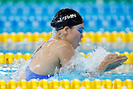 Reona Aoki (JPN), <br /> AUGUST 20, 2018 - Swimming : <br /> Women's 200m Breaststroke Heat <br /> at Gelora Bung Karno Aquatic Center <br /> during the 2018 Jakarta Palembang Asian Games <br /> in Jakarta, Indonesia. <br /> (Photo by Naoki Morita/AFLO SPORT)