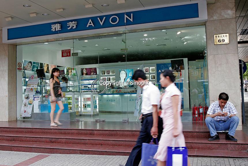 An Avon cosmetic shop in Beijing, China..08 Jun 2006
