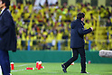 J1 2016 : Kashiwa Reysol 1-0 FC Tokyo