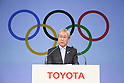 Tsunekazu Takeda (President of the Japanese Olympic Committee) appears at a ceremony on MARCH 13, 2015 in Tokyo, Japan to announce Toyota's sponsorship of the Olympic movement. Japanese auto maker Toyota signed up to become a top level Official Worldwide Olympic Partner.<br /> (Photo by Yohei Osada/AFLO SPORT) [1156]
