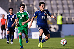 Doan Ritsu of Japan runs with the ball during the AFC Asian Cup UAE 2019 Group F match between Japan (JPN) and Turkmenistan (TKM) at Al Nahyan Stadium on 09 January 2019 in Abu Dhabi, United Arab Emirates. Photo by Marcio Rodrigo Machado / Power Sport Images