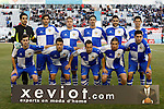 CE Sabadell vs Villarreal B: 3-1 - League Adelante 2011/12 - Game: 24.