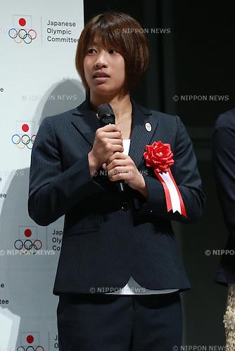 Ami Kondo,<br /> JUNE 12, 2015 - News : <br /> JOC Sports Awards ceremony <br /> at Tokyo International Forum, Tokyo, Japan. <br /> (Photo by Shingo Ito/AFLO SPORT)