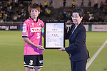 (L-R) <br /> Naoko Sakuramoto (Jef Ladies), <br /> Akiko Mabuchi, <br /> SEPTEMBER 3, 2016 - Football / Soccer : <br /> Plenus Nadeshiko League Cup 2016 Division 1 Final match <br /> between NTV Beleza 4-0 Jef Chiba Ladies <br /> at Ajinomoto Field Nishigaoka in Tokyo, Japan. <br /> (Photo by AFLO SPORT)