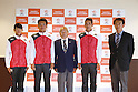 Japan Modern Pentathlon Team for Rio 2016