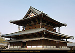 Kondo Golden Hall, Main Hall, 700 AD, World's Oldest Wooden Structure, Horyuji, Nara, Japan