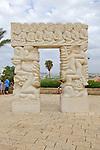 Jaffa Arch