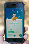 A smartphone screen shows the ''Pokemon Go'' mobile game at Pokemon GO PARK in Yokohama Minatomirai on August 9, 2017, Yokohama, Japan. Hundreds of Pokemon GO app fans gathered at the special Pokemon GO PARK, a 2km area including special PokeStops and PokemonGyms, to collect characters. Minatomirai holds an annual Pokemon event including a parade of 1500 Pikachu through the area and this year has added Pokemon GO attractions. Pokemon GO PARK is open from August 9 to 15. (Photo by Rodrigo Reyes Marin/AFLO)