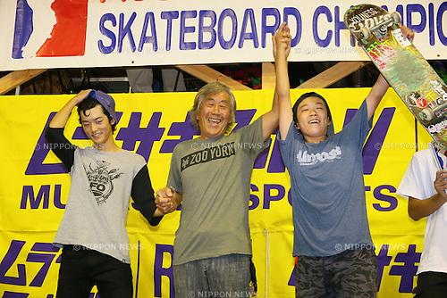 (L) Kaito Sagawa,  (R) Keyaki Ike,  OCTOBER 18, 2015 - :  AJSA Japan Pro Tour Skateboard Championships  Murasaki Cup  Men's Park Style Award Ceremony  at Murasaki Park Tokyo, Tokyo, Japan. (Photo by YUTAKA/AFLO SPORT)