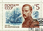 A stamp printed in USSR shows image of the Vice Admiral Vladimir Alexeyevich Kornilov (13 February 1806 - 17 October 1854)