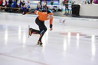 SCHAATSEN: HEERENVEEN: 05-02-2017, KPN NK Junioren, Junioren B, ©foto Martin de Jong