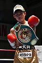 Boxing - Hiroto Kyoguchi